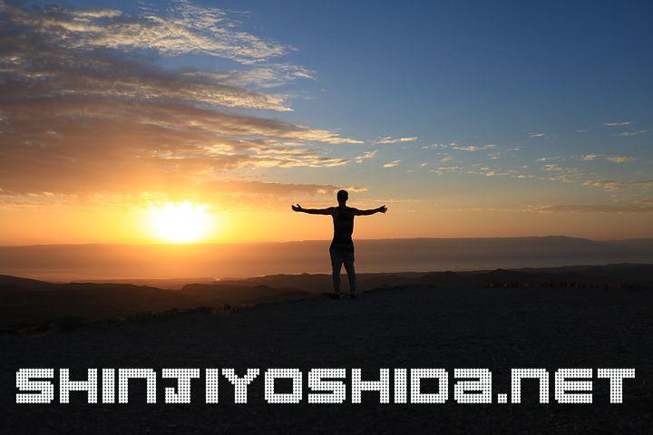 shinjiyoshida.net